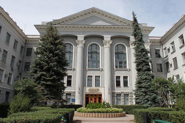 Где учиться в Украине?